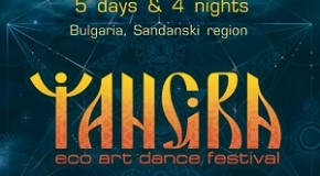 Tangra Festival 2013 – Musical Meanderings