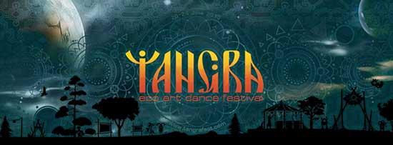 Tangra 2013