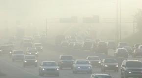 Invisible Smog