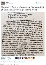 Kidnap alert!